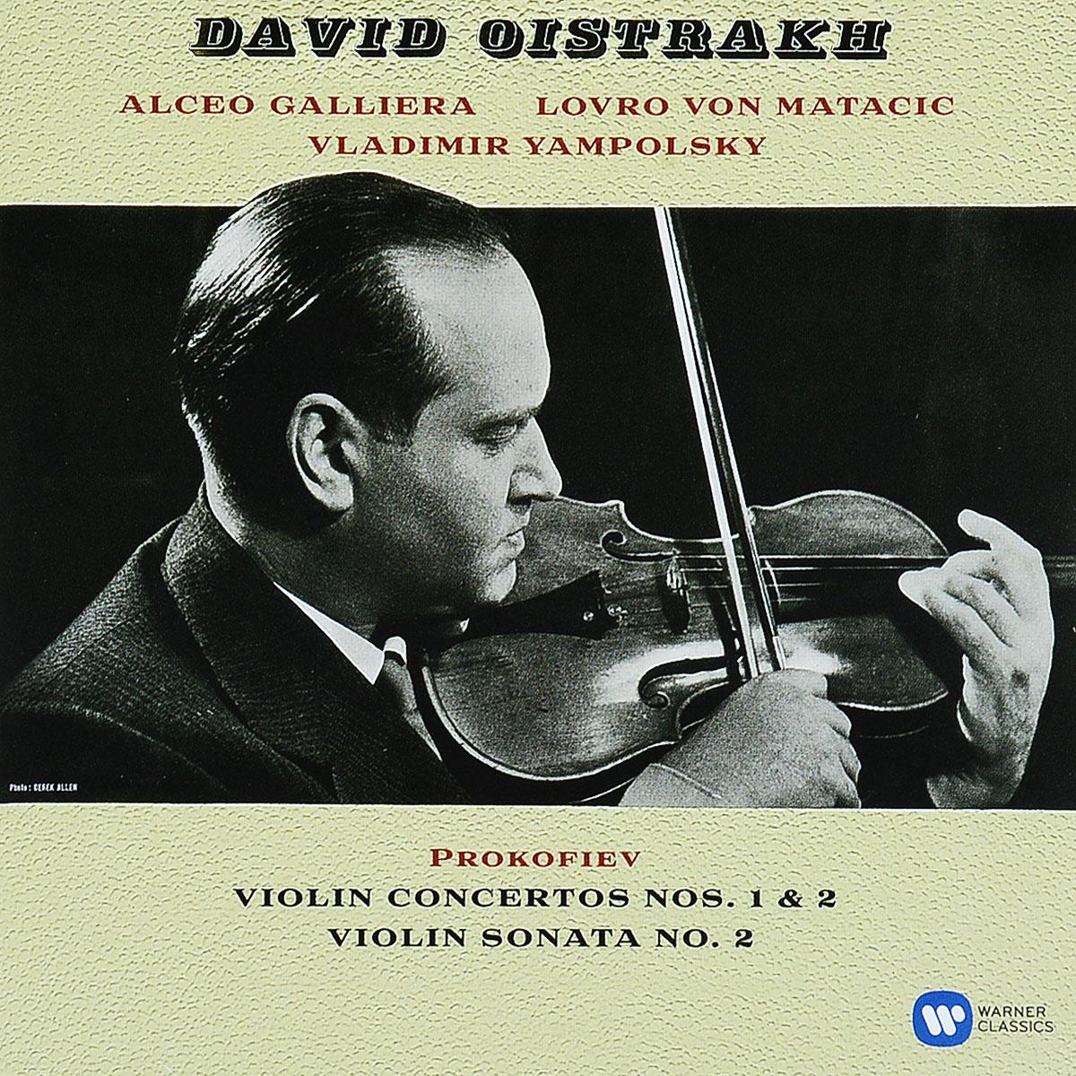 VIOLIN CONCERTOS NOS 1&2 bach bach violin concertos nos 1 2 180 gr
