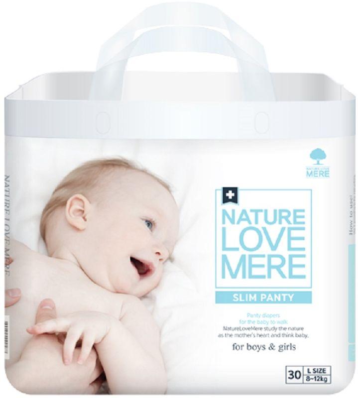 Nature Love Mere Подгузники-трусики Slim Premium от 8 кг 30 шт средства для стирки nature love mere мыло для стирки с антибактериальным эфектом nature love mere 200 гр
