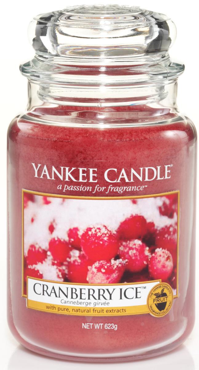 Свеча ароматизированная Yankee Candle Cranberry ice, высота 16,8 см1244595EЯгодный аромат с кислинкой , и вкраплениями сладких ванильных нот.Верхняя нота : Клюква Средняя нота : Мандарин Базовая нота : Ванильный сахар