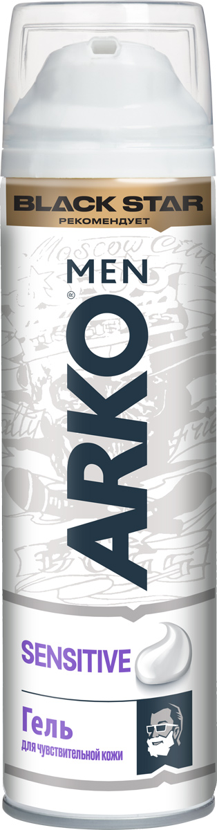 Arko MEN Гель для бритья Sensitive 200мл станок д бритья arko system3 однораз 4шт уп