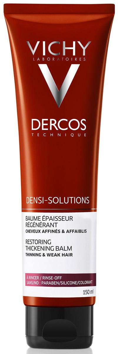 Vichy Densi-Solutions Бальзам уплотняющий для истонченных и ослабленных волос, 150 млMB039100Бальзам Densi-Solutions уплотняет и восстанавливает волосы истонченные волосы. При регулярном применении волосы станут более густые, плотные и крепкие. Уплотняющий бальзам Dercos Densi-Solutions увеличивает массу волос. Он укрепляет и уплотняет волокно волоса с каждым применением, придавая волосам объем и здоровый вид.