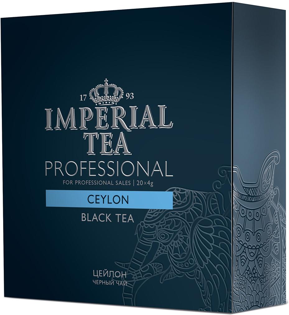 Императорский чай Professional Цейлон, 20 шт73-51Свежий, тонкий аромат и чуть терпкий вкус знаменитого китайского зеленого чая дает прозрачный, чистый как летнее утро настой. Этот чай, отлично подойдет как для праздничных посиделок в кругу семьи, так и для подачи в ресторанах самым требовательным клиентам, ведь чай – удовольствие, доступное каждому!Всё о чае: сорта, факты, советы по выбору и употреблению. Статья OZON Гид