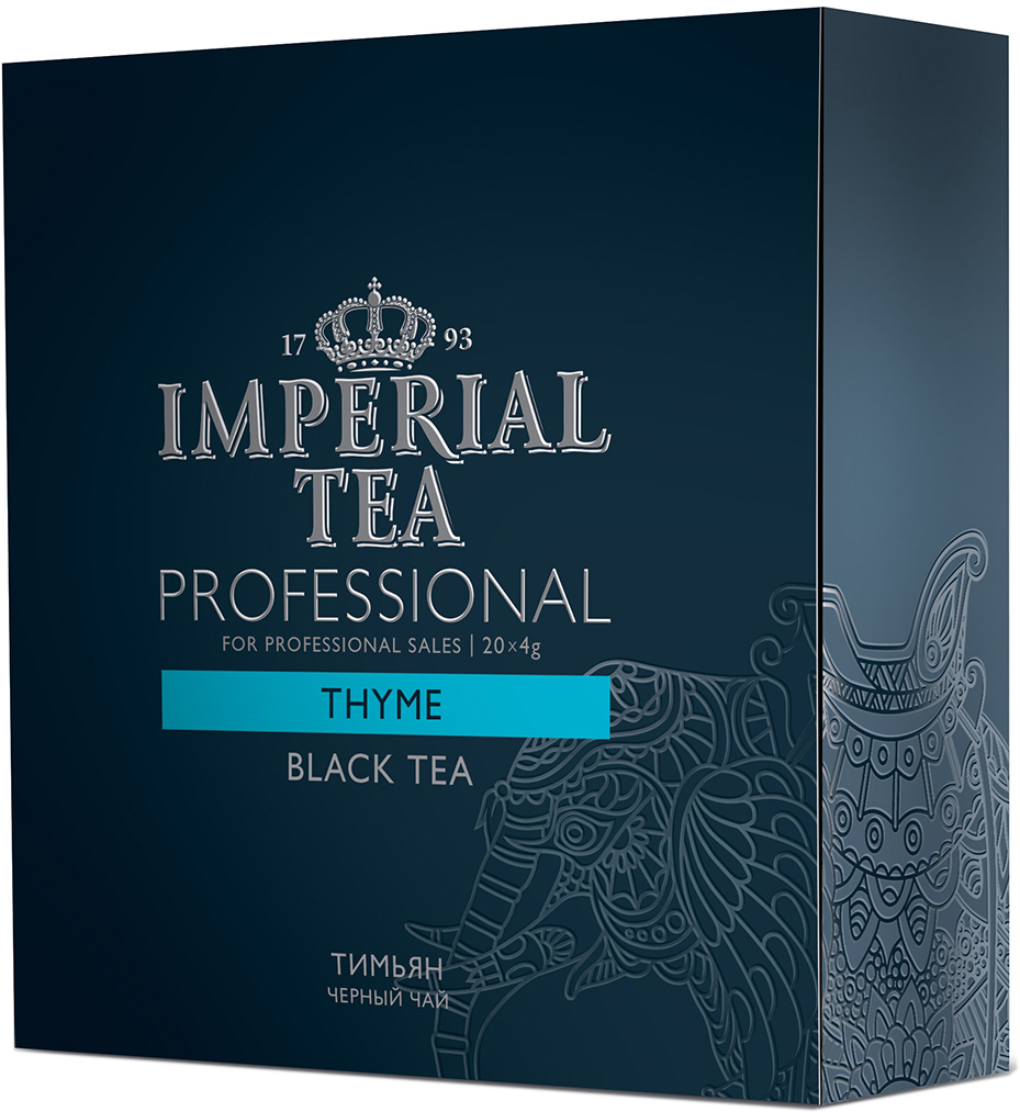Императорский чай Professional Тимьян, 20 шт73-52Ароматный, чуть терпкий изысканный вкус тимьяна в сбалансированном сочетании с черным чаем рождает неповторимый вкус лета. Этот чай, отлично подойдет как для праздничных посиделок в кругу семьи, так и для подачи в ресторанах самым требовательным клиентам, ведь чай – удовольствие, доступное каждому!Всё о чае: сорта, факты, советы по выбору и употреблению. Статья OZON Гид