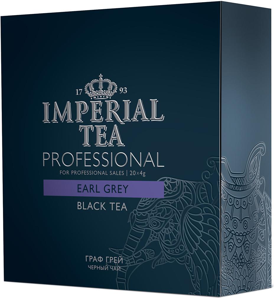 Императорский чай Professional Бергамот, 20 шт73-53Приятный, легкий запах с пряной нотой, бодрящий вкус, совершенная сочетаемость- это все о благородном чае с бергамотом, излюбленном напитке жителей туманного альбиона. Этот чай, отлично подойдет как для праздничных посиделок в кругу семьи, так и для подачи в ресторанах самым требовательным клиентам, ведь чай – удовольствие, доступное каждому!Всё о чае: сорта, факты, советы по выбору и употреблению. Статья OZON Гид