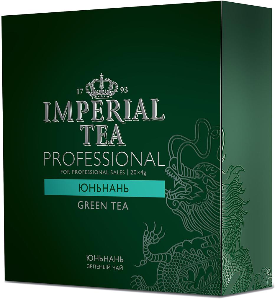 Императорский чай Professional Юньнань, 20 шт цена