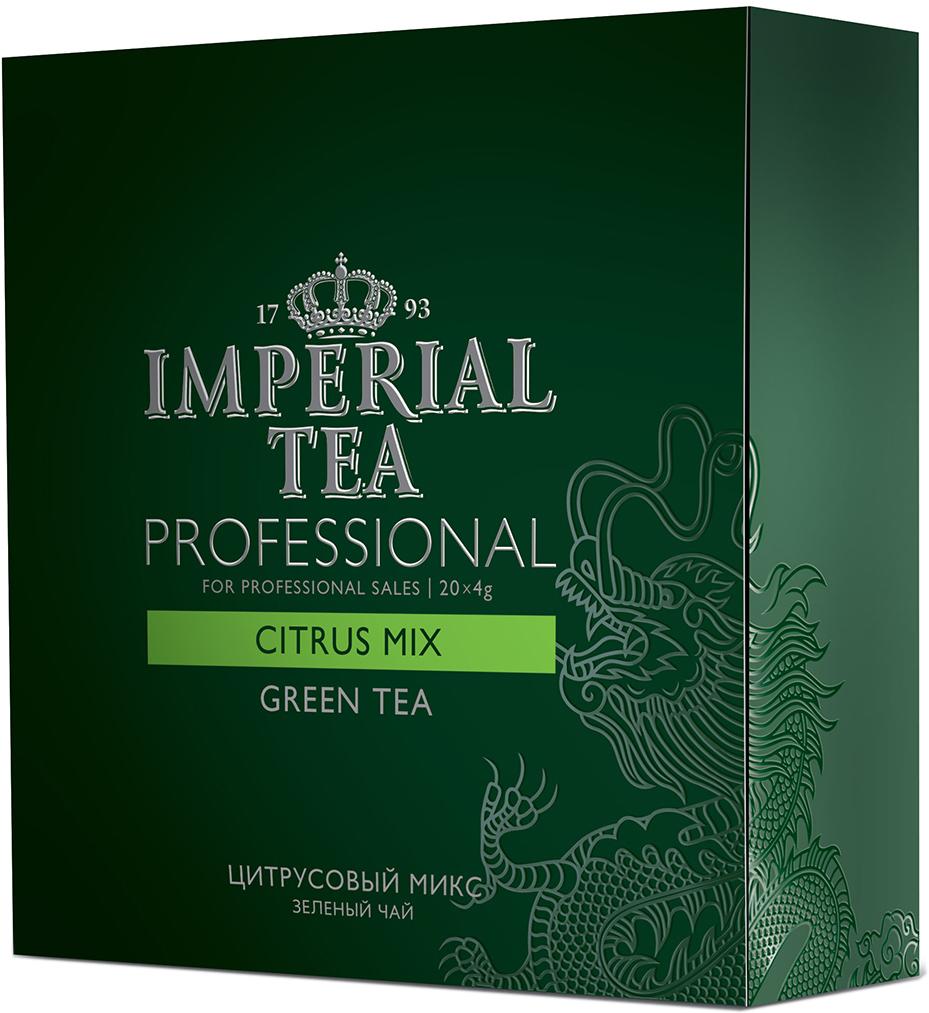 Императорский чай Professional Цитрусовый микс, 20 шт73-61Микс с нежным ароматом и вкусом- ничего лишнего- легкий освежающий вкус апельсина с листочками зеленого чая. Заряжает энергией и позитивом.. Этот чай, отлично подойдет как для праздничных посиделок в кругу семьи, так и для подачи в ресторанах самым требовательным клиентам, ведь чай – удовольствие, доступное каждому!Всё о чае: сорта, факты, советы по выбору и употреблению. Статья OZON Гид