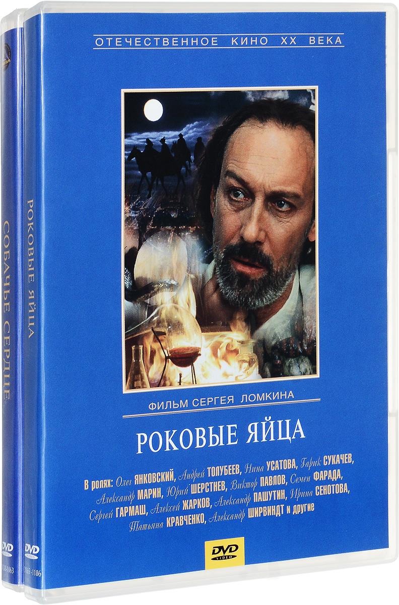 Фото Бандл Литературная классика на экране. М. Булгаков (6 DVD) тарифный план