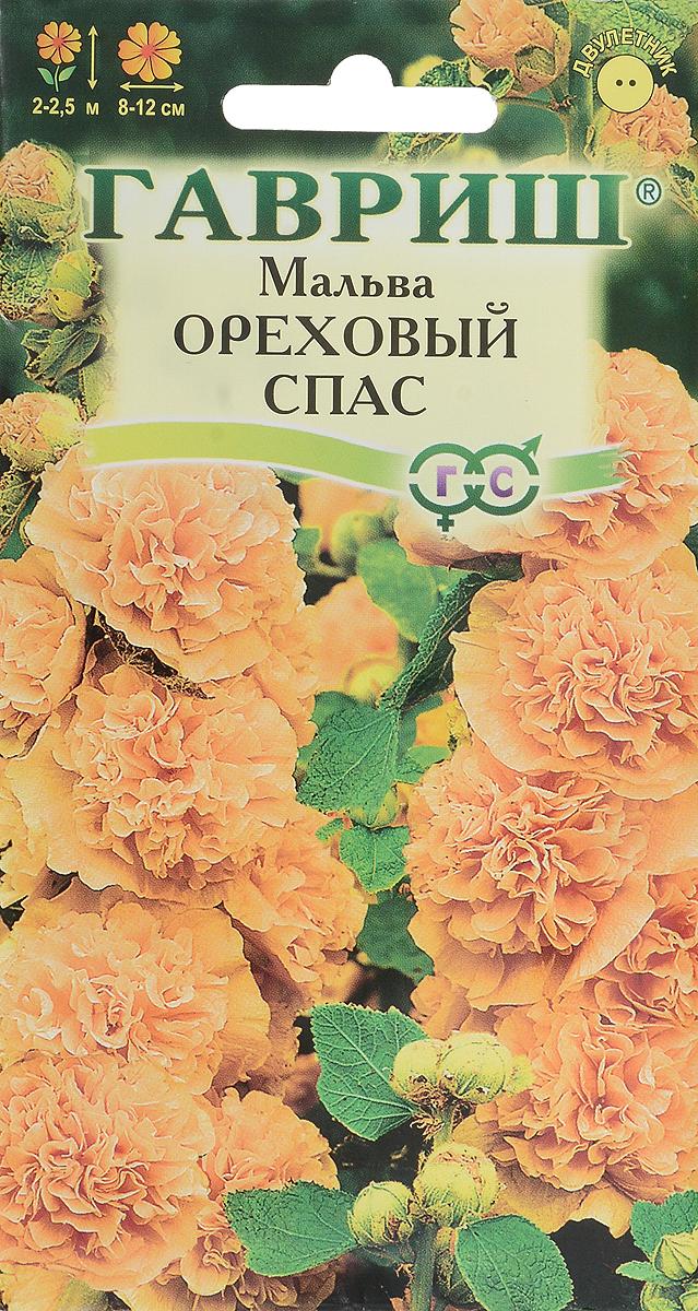 Семена Гавриш Мальва. Ореховый спас4601431014343Многолетнее растение из семейства Мальвовых, культивируемое как двулетник, высотой до 2-2,5 м. Цветет с конца июня по сентябрь. Цветки махровые, словно замшевые, необычнойбежевой окраски, 8-12 см в диаметре, собраны в крупное эффектное соцветие-кисть. Светолюбива и засухоустойчива,к почвам нетребовательна, но предпочитаетучастки с хорошо обработанной плодородной почвой.На зиму желательно укрывать.Выращивают прямым посевом в открытый грунт в мае. Используется для посадки вгруппах, миксбордерах, для декорирования стен зданий и изгородей, а также для получения срезки.Уважаемые клиенты! Обращаем ваше внимание на то, что упаковка может иметь несколько видов дизайна.Поставка осуществляется в зависимости от наличия на складе.