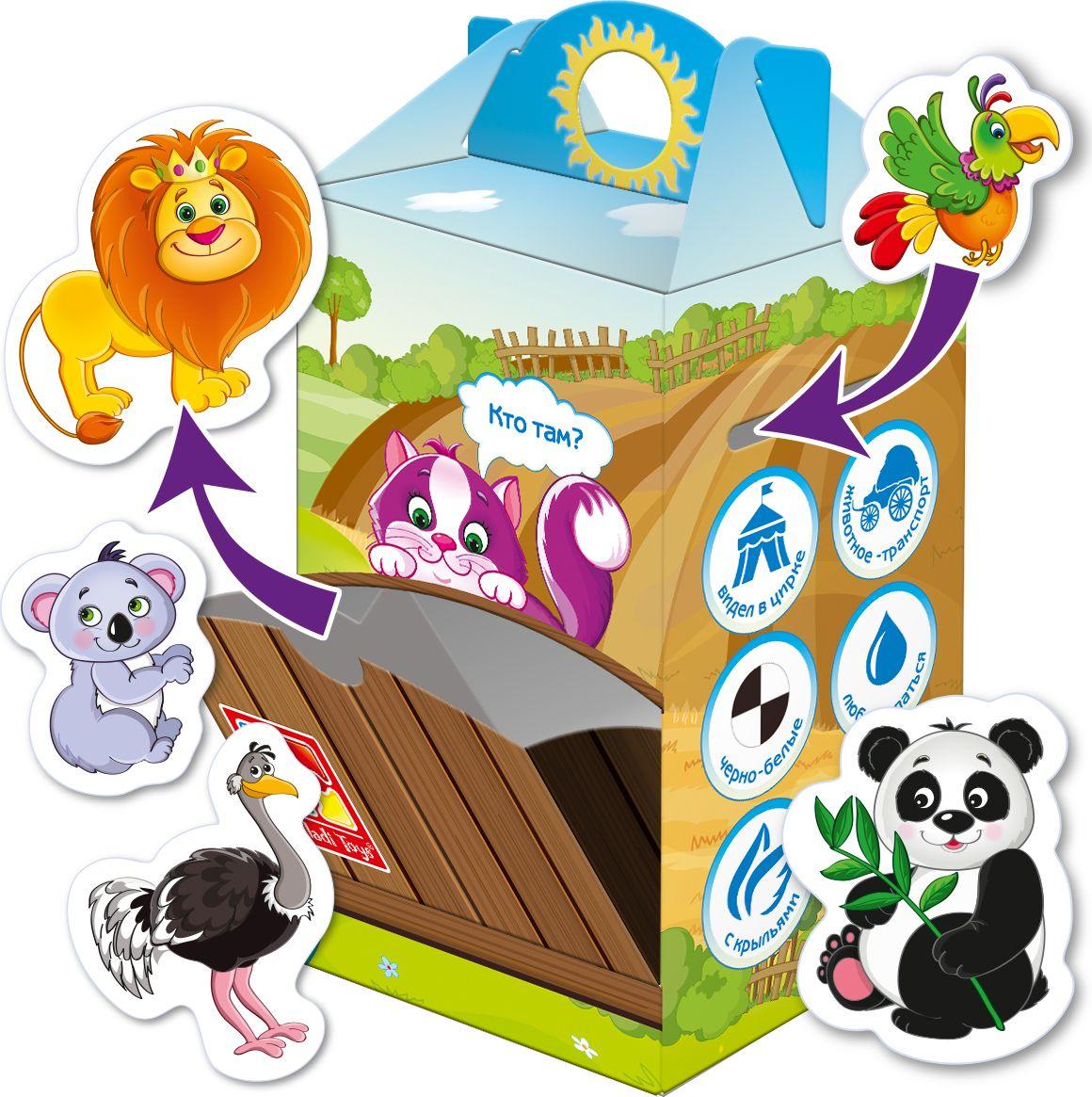 Vladi Toys Игра с липучками Кто там? vladi toys игра мамы и малыши vladi toys