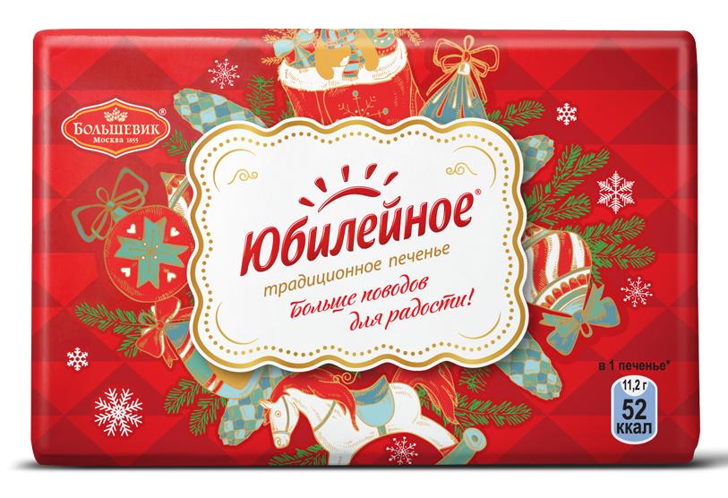 Юбилейное Печенье традиционное, 134 г юбилейное печенье традиционное 313 г