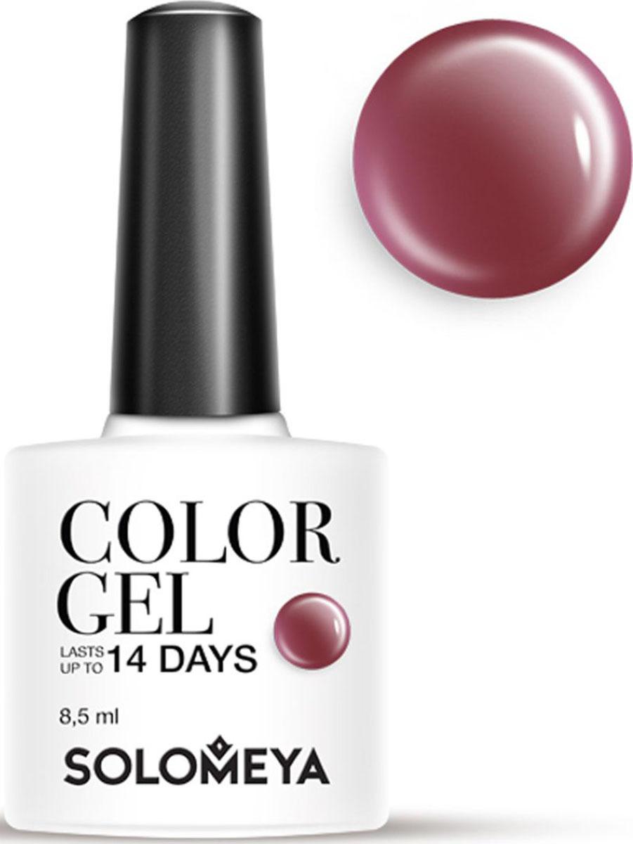 Solomeya Гель-лак Color Gel, тон Puce SCG065 (Красновато-коричневый), 8,5 мл08-1472Гель-лак Color Gel Solomeya - это широкая и постоянно обновляющаяся палитра оттенков и сенсационная стойкость до 21 дня. Он легко и равномерно наносится, не оставляя разводов, полос, пузырьков и проплешин. Каждый оттенок отличает высокой пигментированностью и насыщенностью. Не содержит толуол, растворители и отвердители.Как ухаживать за ногтями: советы эксперта. Статья OZON Гид