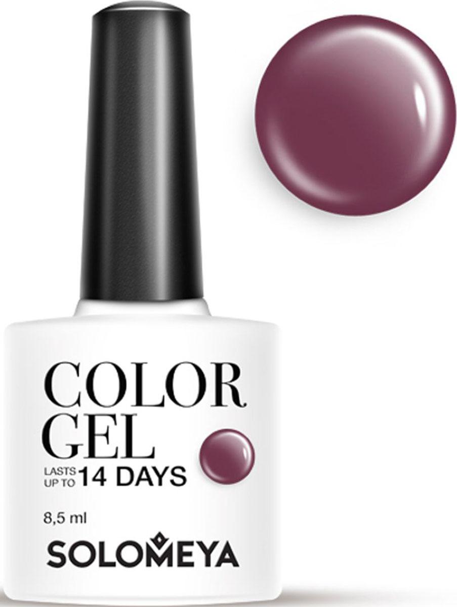 Solomeya Гель-лак Color Gel, тон Red-Violet SCG162 (Красно-фиолетовый), 8,5 мл08-1475Гель-лак Color Gel Solomeya - это широкая и постоянно обновляющаяся палитра оттенков и сенсационная стойкость до 21 дня. Он легко и равномерно наносится, не оставляя разводов, полос, пузырьков и проплешин. Каждый оттенок отличает высокой пигментированностью и насыщенностью. Не содержит толуол, растворители и отвердители.Как ухаживать за ногтями: советы эксперта. Статья OZON Гид