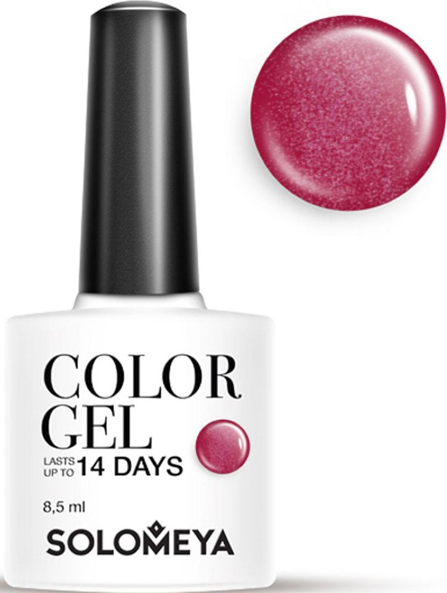 Solomeya Гель-лак Color Gel, тон Ruby SCG105 (Рубиновый), 8,5 мл08-1476Гель-лак Color Gel Solomeya - это широкая и постоянно обновляющаяся палитра оттенков и сенсационная стойкость до 21 дня. Он легко и равномерно наносится, не оставляя разводов, полос, пузырьков и проплешин. Каждый оттенок отличает высокой пигментированностью и насыщенностью. Не содержит толуол, растворители и отвердители.Как ухаживать за ногтями: советы эксперта. Статья OZON Гид
