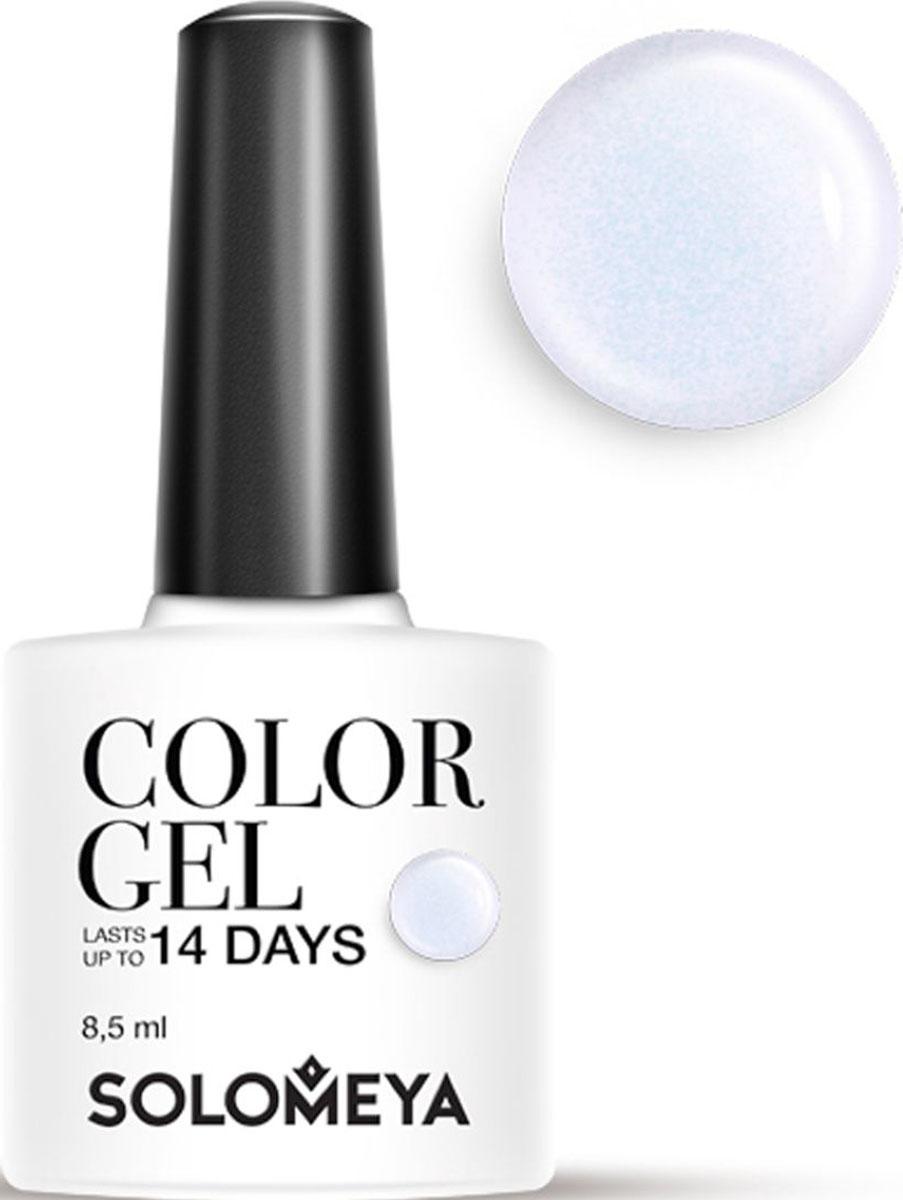 Solomeya Гель-лак Color Gel, тон Lilac SCG122 (Нежно-лиловый), 8,5 мл08-1478Гель-лак Color Gel Solomeya - это широкая и постоянно обновляющаяся палитра оттенков и сенсационная стойкость до 21 дня. Он легко и равномерно наносится, не оставляя разводов, полос, пузырьков и проплешин. Каждый оттенок отличает высокой пигментированностью и насыщенностью. Не содержит толуол, растворители и отвердители.Как ухаживать за ногтями: советы эксперта. Статья OZON Гид