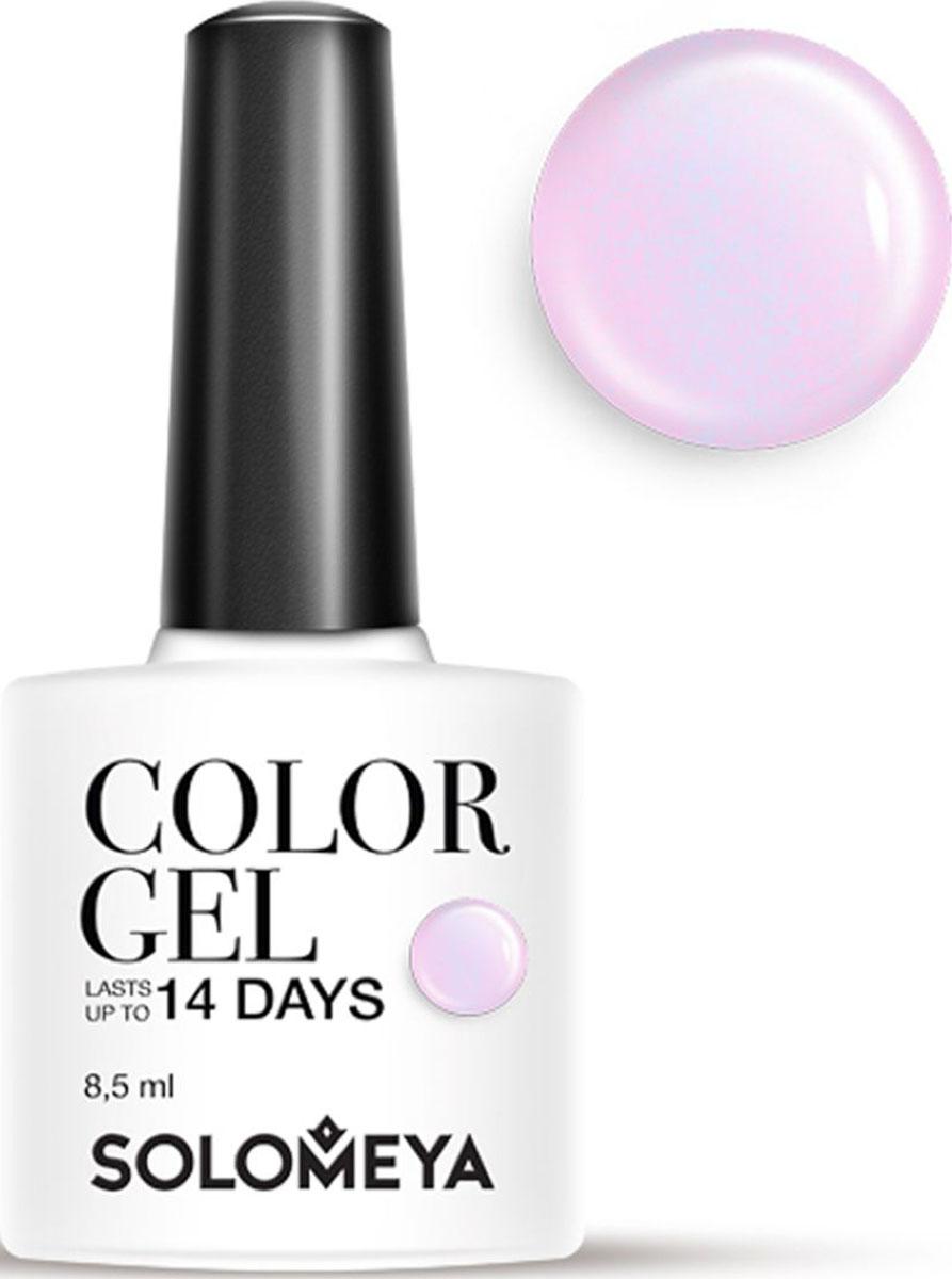 Solomeya Гель-лак Color Gel, тон Pinkish SCG124 (Розоватый), 8,5 мл08-1479Гель-лак Color Gel Solomeya - это широкая и постоянно обновляющаяся палитра оттенков и сенсационная стойкость до 21 дня. Он легко и равномерно наносится, не оставляя разводов, полос, пузырьков и проплешин. Каждый оттенок отличает высокой пигментированностью и насыщенностью. Не содержит толуол, растворители и отвердители.Как ухаживать за ногтями: советы эксперта. Статья OZON Гид
