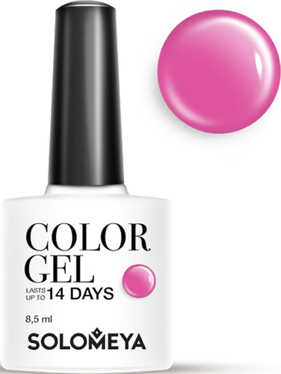 Solomeya Гель-лак Color Gel, тон Shelly SCG139 (Шелли), 8,5 мл08-1482Гель-лак Color Gel Solomeya - это широкая и постоянно обновляющаяся палитра оттенков и сенсационная стойкость до 21 дня. Он легко и равномерно наносится, не оставляя разводов, полос, пузырьков и проплешин. Каждый оттенок отличает высокой пигментированностью и насыщенностью. Не содержит толуол, растворители и отвердители.Как ухаживать за ногтями: советы эксперта. Статья OZON Гид