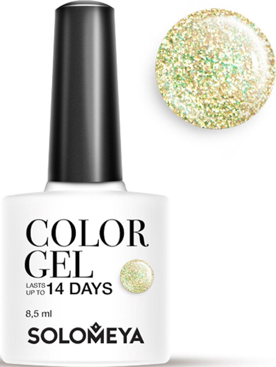 Solomeya Гель-лак Color Gel, тон Patsy SCG159 (Пэтси), 8,5 мл08-1485Гель-лак Color Gel Solomeya - это широкая и постоянно обновляющаяся палитра оттенков и сенсационная стойкость до 21 дня. Он легко и равномерно наносится, не оставляя разводов, полос, пузырьков и проплешин. Каждый оттенок отличает высокой пигментированностью и насыщенностью. Не содержит толуол, растворители и отвердители.Как ухаживать за ногтями: советы эксперта. Статья OZON Гид