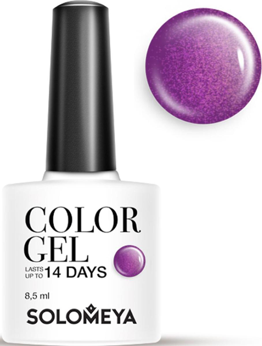 Solomeya Гель-лак Color Gel, тон Pegasus SCG112 (Пегас), 8,5 мл08-1488Гель-лак Color Gel Solomeya - это широкая и постоянно обновляющаяся палитра оттенков и сенсационная стойкость до 21 дня. Он легко и равномерно наносится, не оставляя разводов, полос, пузырьков и проплешин. Каждый оттенок отличает высокой пигментированностью и насыщенностью. Не содержит толуол, растворители и отвердители.Как ухаживать за ногтями: советы эксперта. Статья OZON Гид
