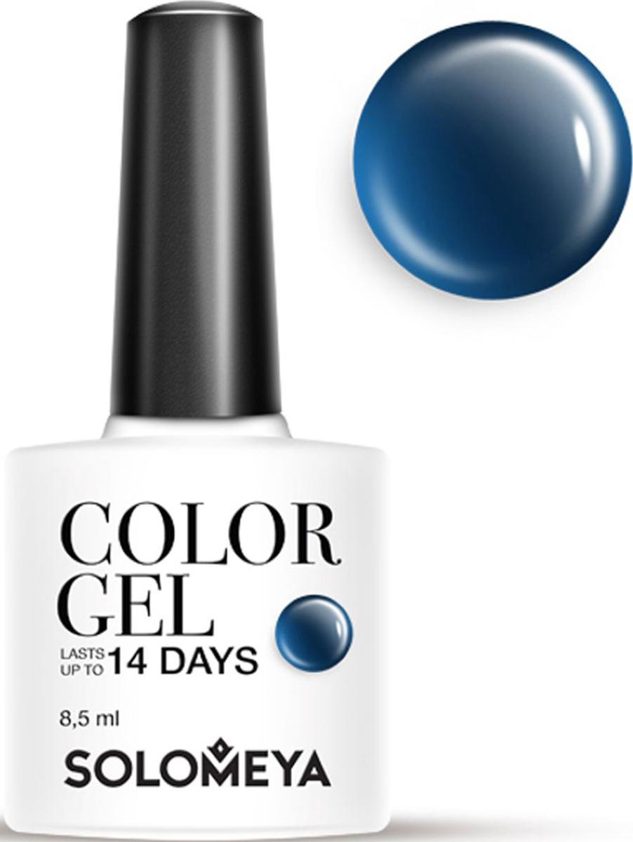 Solomeya Гель-лак Color Gel, тон Leo SCG072 (Лев), 8,5 мл08-1492Гель-лак Color Gel Solomeya - это широкая и постоянно обновляющаяся палитра оттенков и сенсационная стойкость до 21 дня. Он легко и равномерно наносится, не оставляя разводов, полос, пузырьков и проплешин. Каждый оттенок отличает высокой пигментированностью и насыщенностью. Не содержит толуол, растворители и отвердители.Как ухаживать за ногтями: советы эксперта. Статья OZON Гид
