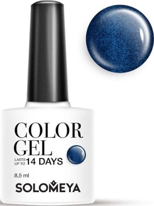 Solomeya Гель-лак Color Gel, тон Aries SCG082 (Овен), 8,5 мл08-1493Гель-лак Color Gel Solomeya - это широкая и постоянно обновляющаяся палитра оттенков и сенсационная стойкость до 21 дня. Он легко и равномерно наносится, не оставляя разводов, полос, пузырьков и проплешин. Каждый оттенок отличает высокой пигментированностью и насыщенностью. Не содержит толуол, растворители и отвердители.Как ухаживать за ногтями: советы эксперта. Статья OZON Гид