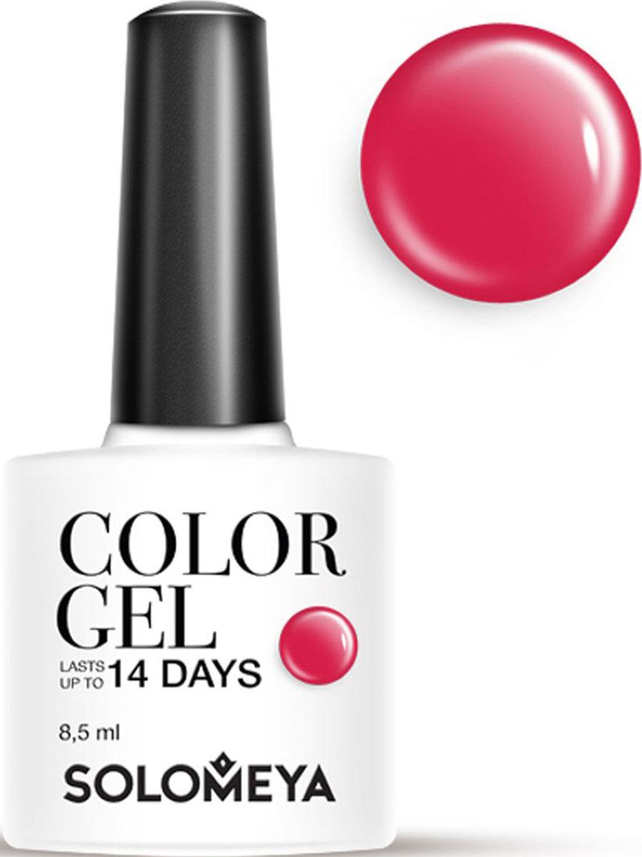 Solomeya Гель-лак Color Gel, тон Red SCG036 (Красный), 8,5 мл08-1494Гель-лак Color Gel Solomeya - это широкая и постоянно обновляющаяся палитра оттенков и сенсационная стойкость до 21 дня. Он легко и равномерно наносится, не оставляя разводов, полос, пузырьков и проплешин. Каждый оттенок отличает высокой пигментированностью и насыщенностью. Не содержит толуол, растворители и отвердители.Как ухаживать за ногтями: советы эксперта. Статья OZON Гид