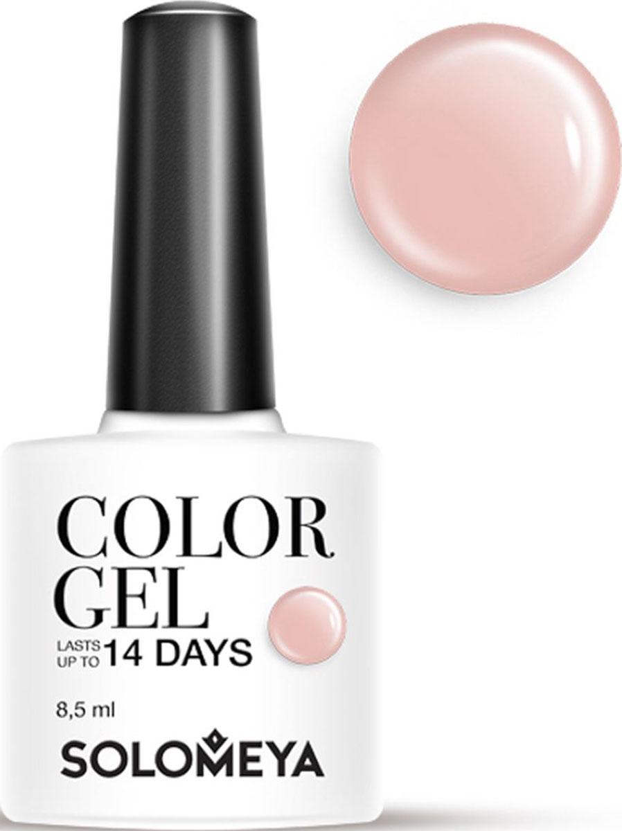 Solomeya Гель-лак Color Gel, тон Latte SCG050 (Латте), 8,5 мл08-1495Гель-лак Color Gel Solomeya - это широкая и постоянно обновляющаяся палитра оттенков и сенсационная стойкость до 21 дня. Он легко и равномерно наносится, не оставляя разводов, полос, пузырьков и проплешин. Каждый оттенок отличает высокой пигментированностью и насыщенностью. Не содержит толуол, растворители и отвердители.Как ухаживать за ногтями: советы эксперта. Статья OZON Гид