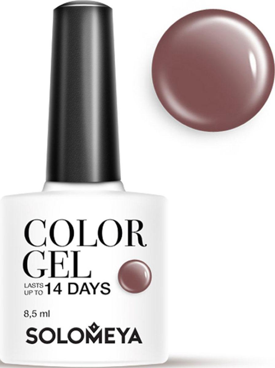 Solomeya Гель-лак Color Gel, тон Espresso SCG005 (Эспрессо), 8,5 мл08-1496Гель-лак Color Gel Solomeya - это широкая и постоянно обновляющаяся палитра оттенков и сенсационная стойкость до 21 дня. Он легко и равномерно наносится, не оставляя разводов, полос, пузырьков и проплешин. Каждый оттенок отличает высокой пигментированностью и насыщенностью. Не содержит толуол, растворители и отвердители.Как ухаживать за ногтями: советы эксперта. Статья OZON Гид