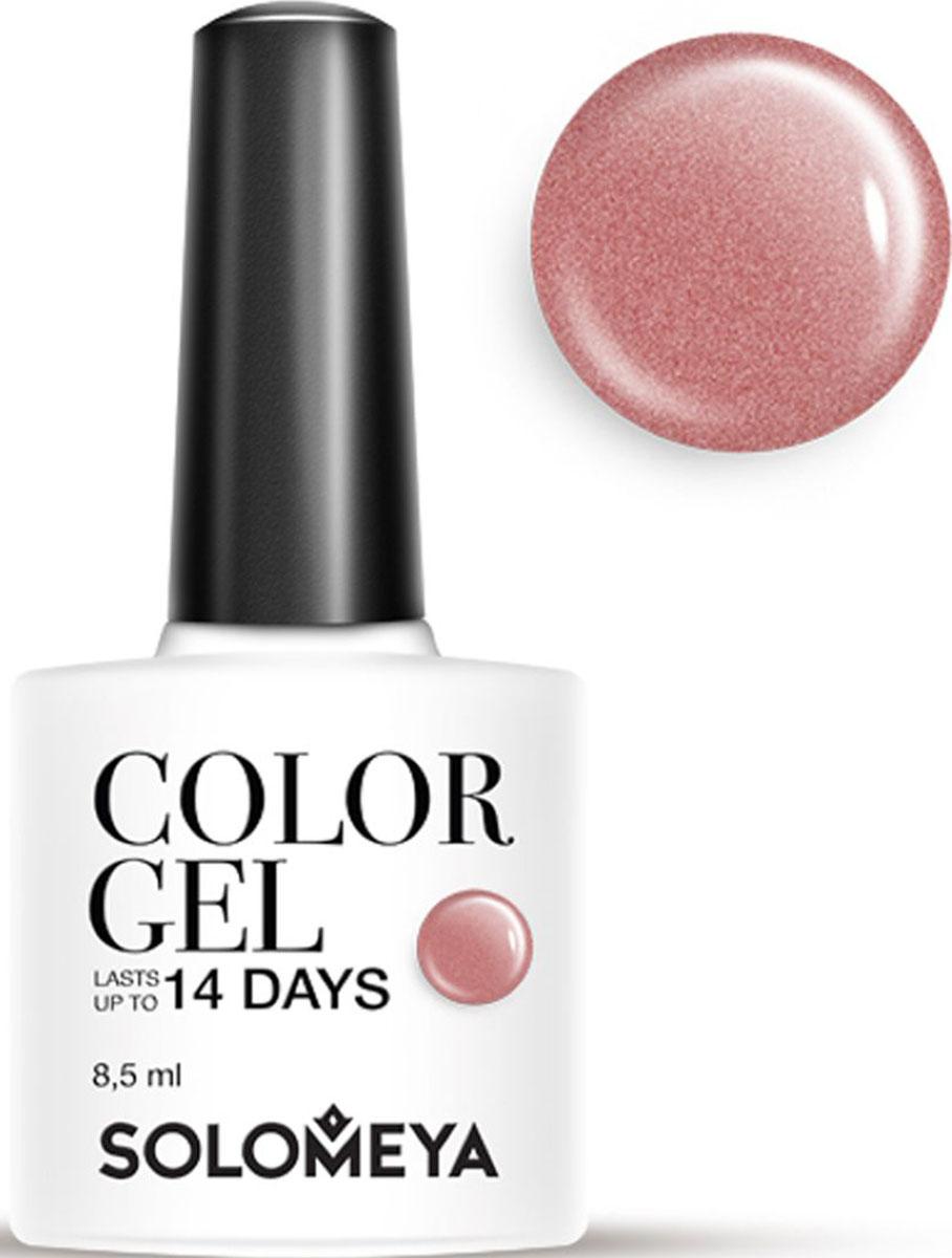 Solomeya Гель-лак Color Gel, тон Cappuccino SCG155 (Капучино), 8,5 мл08-1498Гель-лак Color Gel Solomeya - это широкая и постоянно обновляющаяся палитра оттенков и сенсационная стойкость до 21 дня. Он легко и равномерно наносится, не оставляя разводов, полос, пузырьков и проплешин. Каждый оттенок отличает высокой пигментированностью и насыщенностью. Не содержит толуол, растворители и отвердители.Как ухаживать за ногтями: советы эксперта. Статья OZON Гид
