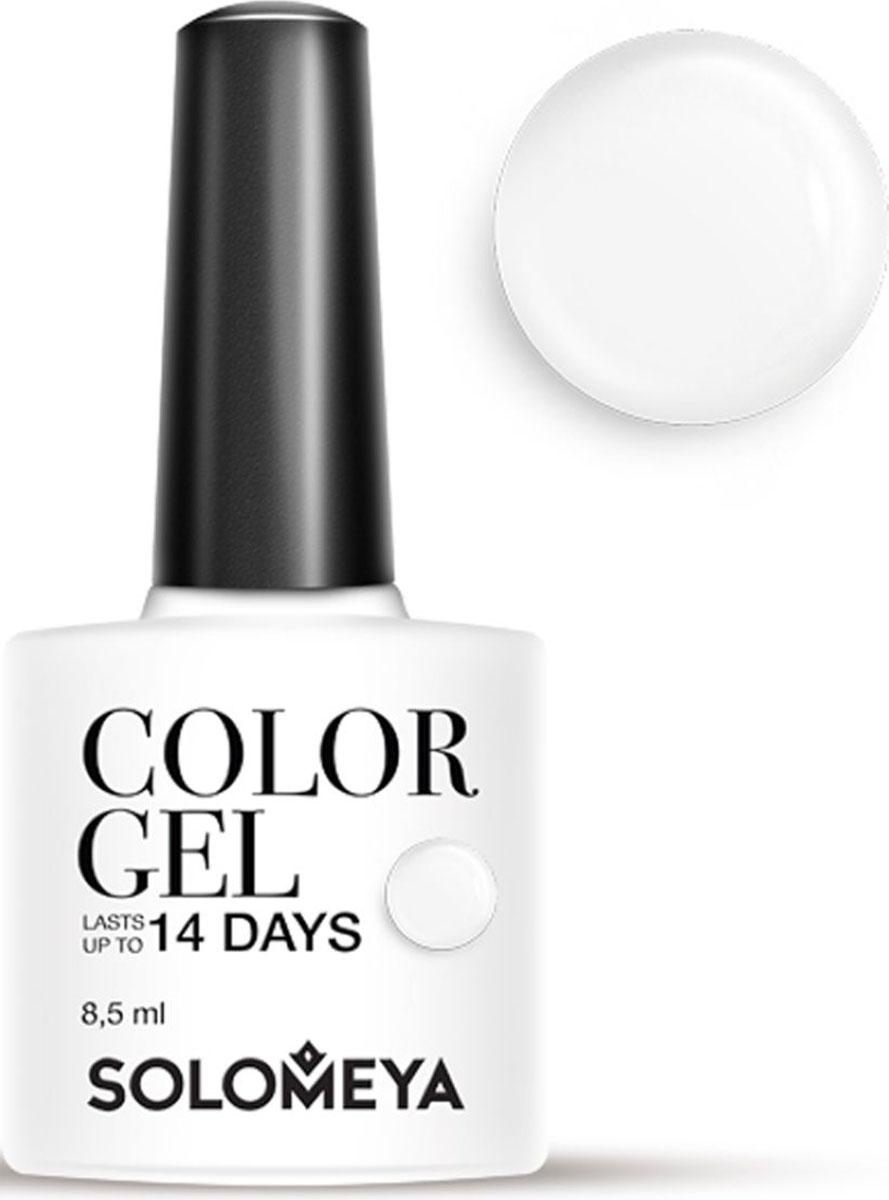 Solomeya Гель-лак Color Gel, тон Milk SCG154 (Молоко), 8,5 мл08-1499Гель-лак Color Gel Solomeya - это широкая и постоянно обновляющаяся палитра оттенков и сенсационная стойкость до 21 дня. Он легко и равномерно наносится, не оставляя разводов, полос, пузырьков и проплешин. Каждый оттенок отличает высокой пигментированностью и насыщенностью. Не содержит толуол, растворители и отвердители.Как ухаживать за ногтями: советы эксперта. Статья OZON Гид
