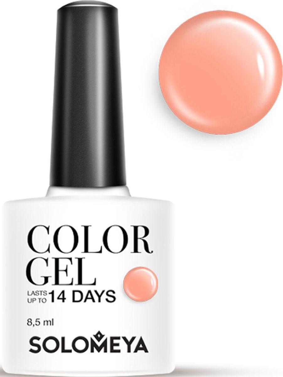 Solomeya Гель-лак Color Gel, тон Peach SCG028 (Персик), 8,5 мл08-1500Гель-лак Color Gel Solomeya - это широкая и постоянно обновляющаяся палитра оттенков и сенсационная стойкость до 21 дня. Он легко и равномерно наносится, не оставляя разводов, полос, пузырьков и проплешин. Каждый оттенок отличает высокой пигментированностью и насыщенностью. Не содержит толуол, растворители и отвердители.Как ухаживать за ногтями: советы эксперта. Статья OZON Гид