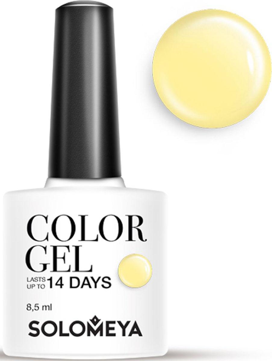 Solomeya Гель-лак Color Gel, тон Lemon SCG026 (Лимон), 8,5 мл08-1501Гель-лак Color Gel Solomeya - это широкая и постоянно обновляющаяся палитра оттенков и сенсационная стойкость до 21 дня. Он легко и равномерно наносится, не оставляя разводов, полос, пузырьков и проплешин. Каждый оттенок отличает высокой пигментированностью и насыщенностью. Не содержит толуол, растворители и отвердители.Как ухаживать за ногтями: советы эксперта. Статья OZON Гид