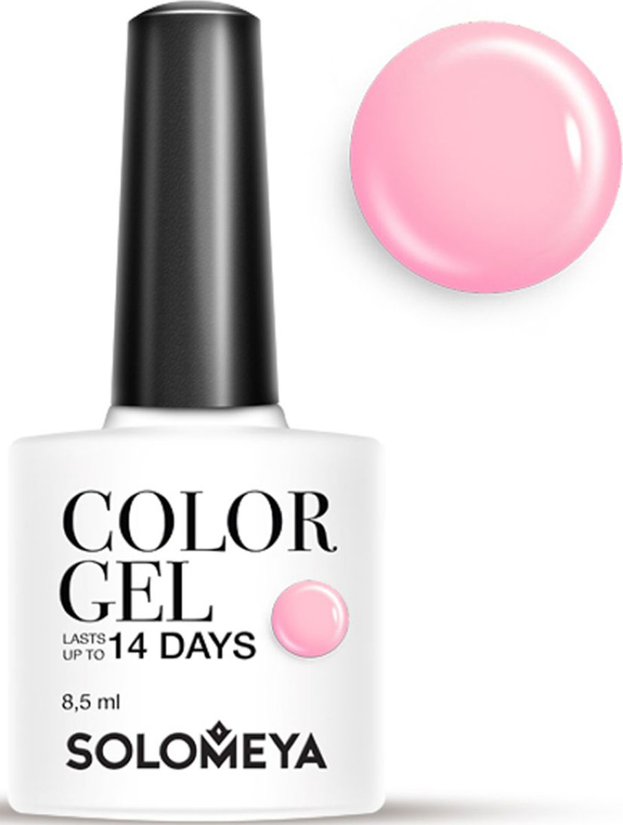 Solomeya Гель-лак Color Gel, тон Raspberry SCG057 (Малина), 8,5 мл08-1502Гель-лак Color Gel Solomeya - это широкая и постоянно обновляющаяся палитра оттенков и сенсационная стойкость до 21 дня. Он легко и равномерно наносится, не оставляя разводов, полос, пузырьков и проплешин. Каждый оттенок отличает высокой пигментированностью и насыщенностью. Не содержит толуол, растворители и отвердители.Как ухаживать за ногтями: советы эксперта. Статья OZON Гид