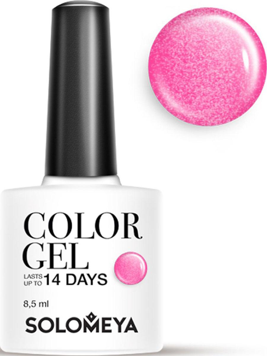 Solomeya Гель-лак Color Gel, тон Strawberry SCG126 (Клубника), 8,5 мл08-1504Гель-лак Color Gel Solomeya - это широкая и постоянно обновляющаяся палитра оттенков и сенсационная стойкость до 21 дня. Он легко и равномерно наносится, не оставляя разводов, полос, пузырьков и проплешин. Каждый оттенок отличает высокой пигментированностью и насыщенностью. Не содержит толуол, растворители и отвердители.Как ухаживать за ногтями: советы эксперта. Статья OZON Гид