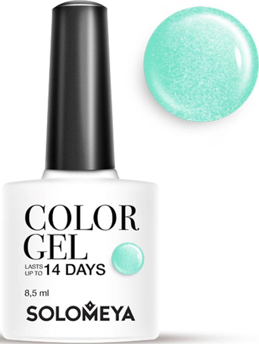 Solomeya Гель-лак Color Gel, тон Mint SCG098 (Мята), 8,5 мл08-1505Гель-лак Color Gel Solomeya - это широкая и постоянно обновляющаяся палитра оттенков и сенсационная стойкость до 21 дня. Он легко и равномерно наносится, не оставляя разводов, полос, пузырьков и проплешин. Каждый оттенок отличает высокой пигментированностью и насыщенностью. Не содержит толуол, растворители и отвердители.Как ухаживать за ногтями: советы эксперта. Статья OZON Гид