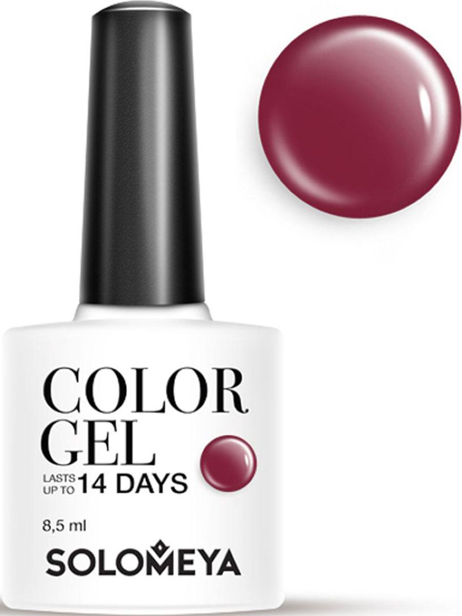 Solomeya Гель-лак Color Gel, тон Burgundy SCG141 (Бургундия), 8,5 мл08-1509Гель-лак Color Gel Solomeya - это широкая и постоянно обновляющаяся палитра оттенков и сенсационная стойкость до 21 дня. Он легко и равномерно наносится, не оставляя разводов, полос, пузырьков и проплешин. Каждый оттенок отличает высокой пигментированностью и насыщенностью. Не содержит толуол, растворители и отвердители.Как ухаживать за ногтями: советы эксперта. Статья OZON Гид