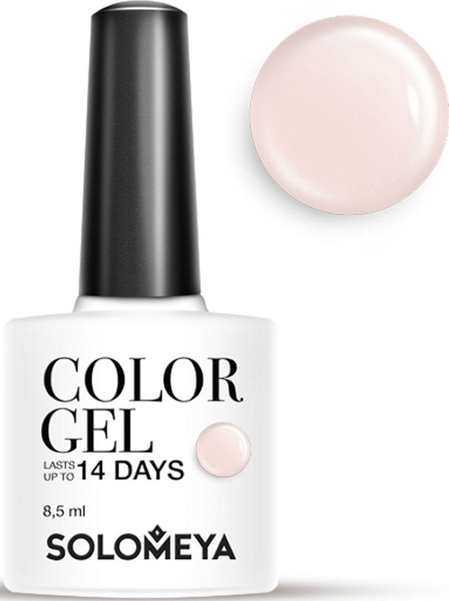 Solomeya Гель-лак Color Gel, тон Marshmallow SCG164 (Зефир), 8,5 мл08-1512Гель-лак Color Gel Solomeya - это широкая и постоянно обновляющаяся палитра оттенков и сенсационная стойкость до 21 дня. Он легко и равномерно наносится, не оставляя разводов, полос, пузырьков и проплешин. Каждый оттенок отличает высокой пигментированностью и насыщенностью. Не содержит толуол, растворители и отвердители.Как ухаживать за ногтями: советы эксперта. Статья OZON Гид