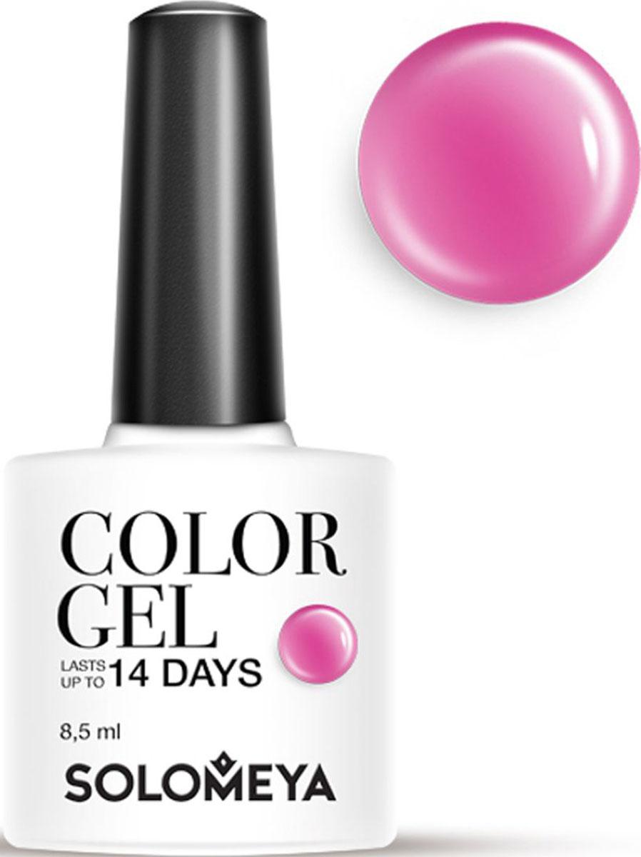 Solomeya Гель-лак Color Gel, тон Lollipops SCG063 (Сладости), 8,5 мл08-1513Гель-лак Color Gel Solomeya - это широкая и постоянно обновляющаяся палитра оттенков и сенсационная стойкость до 21 дня. Он легко и равномерно наносится, не оставляя разводов, полос, пузырьков и проплешин. Каждый оттенок отличает высокой пигментированностью и насыщенностью. Не содержит толуол, растворители и отвердители.Как ухаживать за ногтями: советы эксперта. Статья OZON Гид