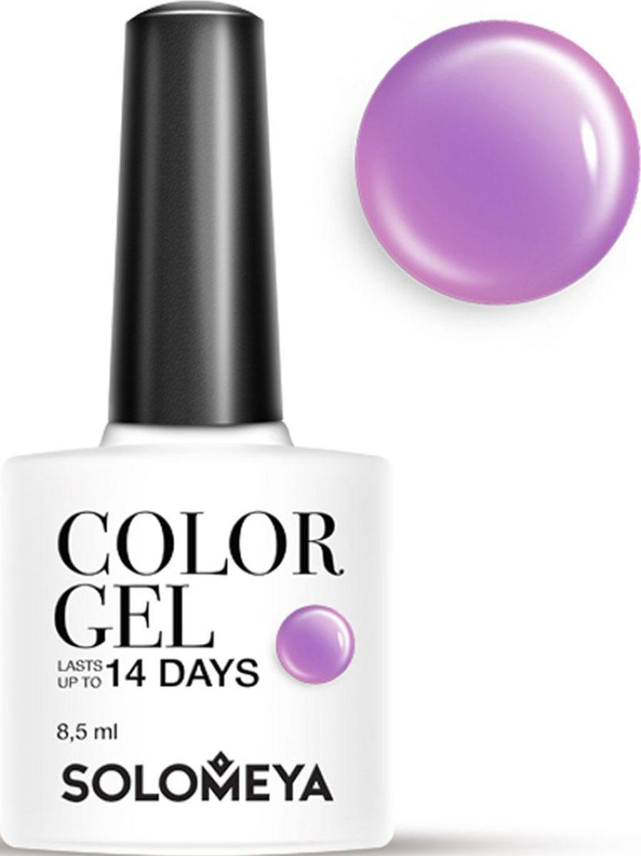 Solomeya Гель-лак Color Gel, тон Jelly Beans SCG069 (Жевательные конфеты), 8,5 мл08-1515Гель-лак Color Gel Solomeya - это широкая и постоянно обновляющаяся палитра оттенков и сенсационная стойкость до 21 дня. Он легко и равномерно наносится, не оставляя разводов, полос, пузырьков и проплешин. Каждый оттенок отличает высокой пигментированностью и насыщенностью. Не содержит толуол, растворители и отвердители.Как ухаживать за ногтями: советы эксперта. Статья OZON Гид