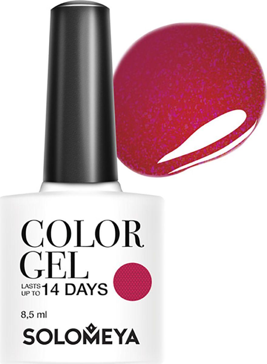 Solomeya Гель-лак Color Gel, тон Coctail SCG086 (Коктейль), 8,5 мл08-1534Гель-лак Color Gel Solomeya - это широкая и постоянно обновляющаяся палитра оттенков и сенсационная стойкость до 21 дня. Он легко и равномерно наносится, не оставляя разводов, полос, пузырьков и проплешин. Каждый оттенок отличает высокой пигментированностью и насыщенностью. Не содержит толуол, растворители и отвердители.Как ухаживать за ногтями: советы эксперта. Статья OZON Гид