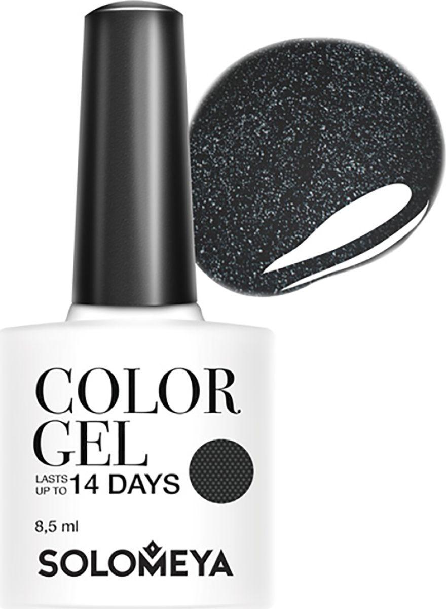 Solomeya Гель-лак Color Gel, тон Cartwheel SCG140 (Картвил), 8,5 мл08-1541Гель-лак Color Gel Solomeya - это широкая и постоянно обновляющаяся палитра оттенков и сенсационная стойкость до 21 дня. Он легко и равномерно наносится, не оставляя разводов, полос, пузырьков и проплешин. Каждый оттенок отличает высокой пигментированностью и насыщенностью. Не содержит толуол, растворители и отвердители.Как ухаживать за ногтями: советы эксперта. Статья OZON Гид