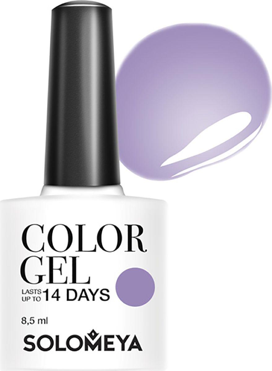 Solomeya Гель-лак Color Gel, тон Cloche SCG151 (Клош), 8,5 мл08-1543Гель-лак Color Gel Solomeya - это широкая и постоянно обновляющаяся палитра оттенков и сенсационная стойкость до 21 дня. Он легко и равномерно наносится, не оставляя разводов, полос, пузырьков и проплешин. Каждый оттенок отличает высокой пигментированностью и насыщенностью. Не содержит толуол, растворители и отвердители.Как ухаживать за ногтями: советы эксперта. Статья OZON Гид