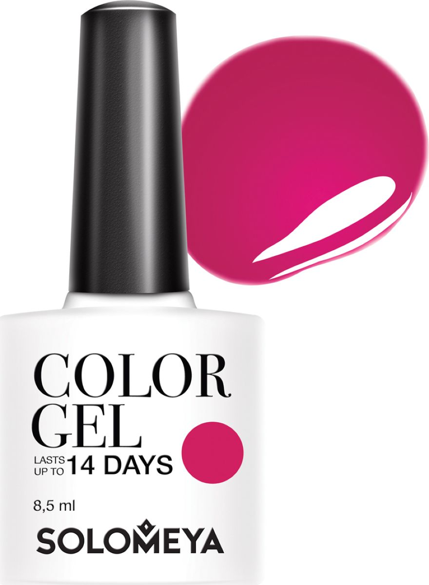 Solomeya Гель-лак Color Gel, тон Breton SCG134 (Бретон), 8,5 мл