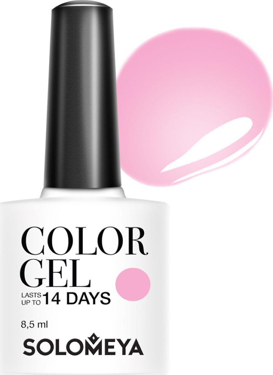Solomeya Гель-лак Color Gel, тон Leticia SCGT009 (Летиция), 8,5 мл08-1571Гель-лак Color Gel Solomeya - это широкая и постоянно обновляющаяся палитра оттенков и сенсационная стойкость до 21 дня. Он легко и равномерно наносится, не оставляя разводов, полос, пузырьков и проплешин. Каждый оттенок отличает высокой пигментированностью и насыщенностью. Не содержит толуол, растворители и отвердители.Как ухаживать за ногтями: советы эксперта. Статья OZON Гид