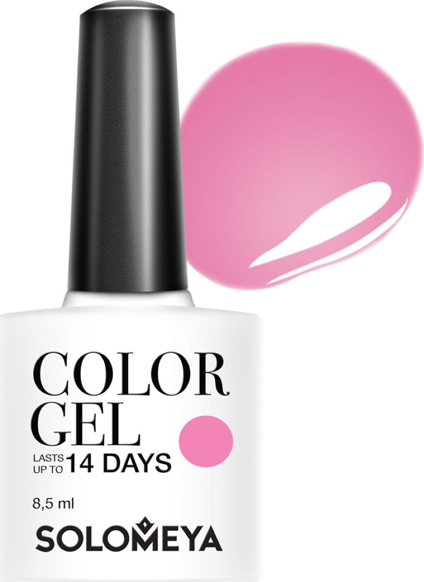 Solomeya Гель-лак Color Gel, тон My trustful SCGB032 (Мой доверчивый), 8,5 мл08-1576Гель-лак Color Gel Solomeya - это широкая и постоянно обновляющаяся палитра оттенков и сенсационная стойкость до 21 дня. Он легко и равномерно наносится, не оставляя разводов, полос, пузырьков и проплешин. Каждый оттенок отличает высокой пигментированностью и насыщенностью. Не содержит толуол, растворители и отвердители.Как ухаживать за ногтями: советы эксперта. Статья OZON Гид