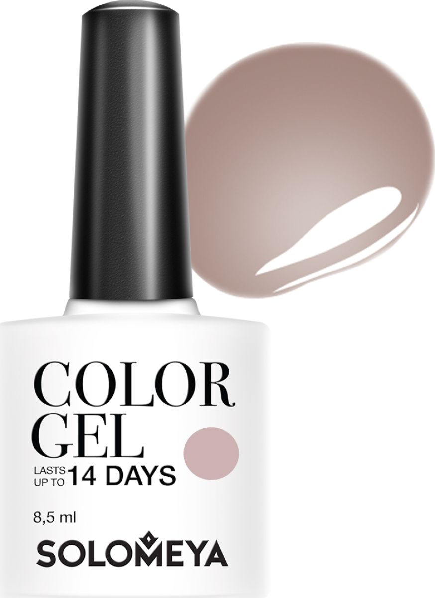 Solomeya Гель-лак Color Gel, тон My best SCGY090 (Мой лучший), 8,5 мл08-1577Гель-лак Color Gel Solomeya - это широкая и постоянно обновляющаяся палитра оттенков и сенсационная стойкость до 21 дня. Он легко и равномерно наносится, не оставляя разводов, полос, пузырьков и проплешин. Каждый оттенок отличает высокой пигментированностью и насыщенностью. Не содержит толуол, растворители и отвердители.Как ухаживать за ногтями: советы эксперта. Статья OZON Гид