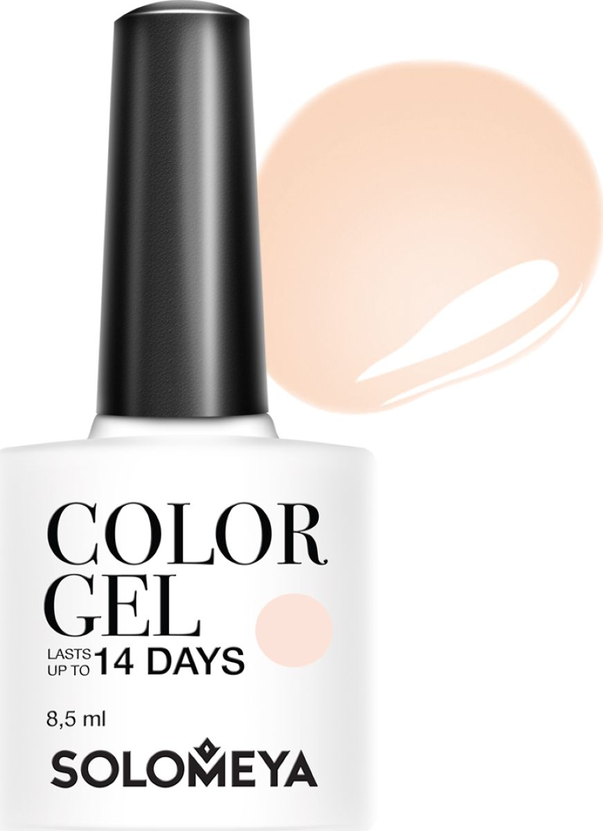 Solomeya Гель-лак Color Gel, тон My cute SCGT117 (Мой милый), 8,5 мл08-1581Гель-лак Color Gel Solomeya - это широкая и постоянно обновляющаяся палитра оттенков и сенсационная стойкость до 21 дня. Он легко и равномерно наносится, не оставляя разводов, полос, пузырьков и проплешин. Каждый оттенок отличает высокой пигментированностью и насыщенностью. Не содержит толуол, растворители и отвердители.Как ухаживать за ногтями: советы эксперта. Статья OZON Гид