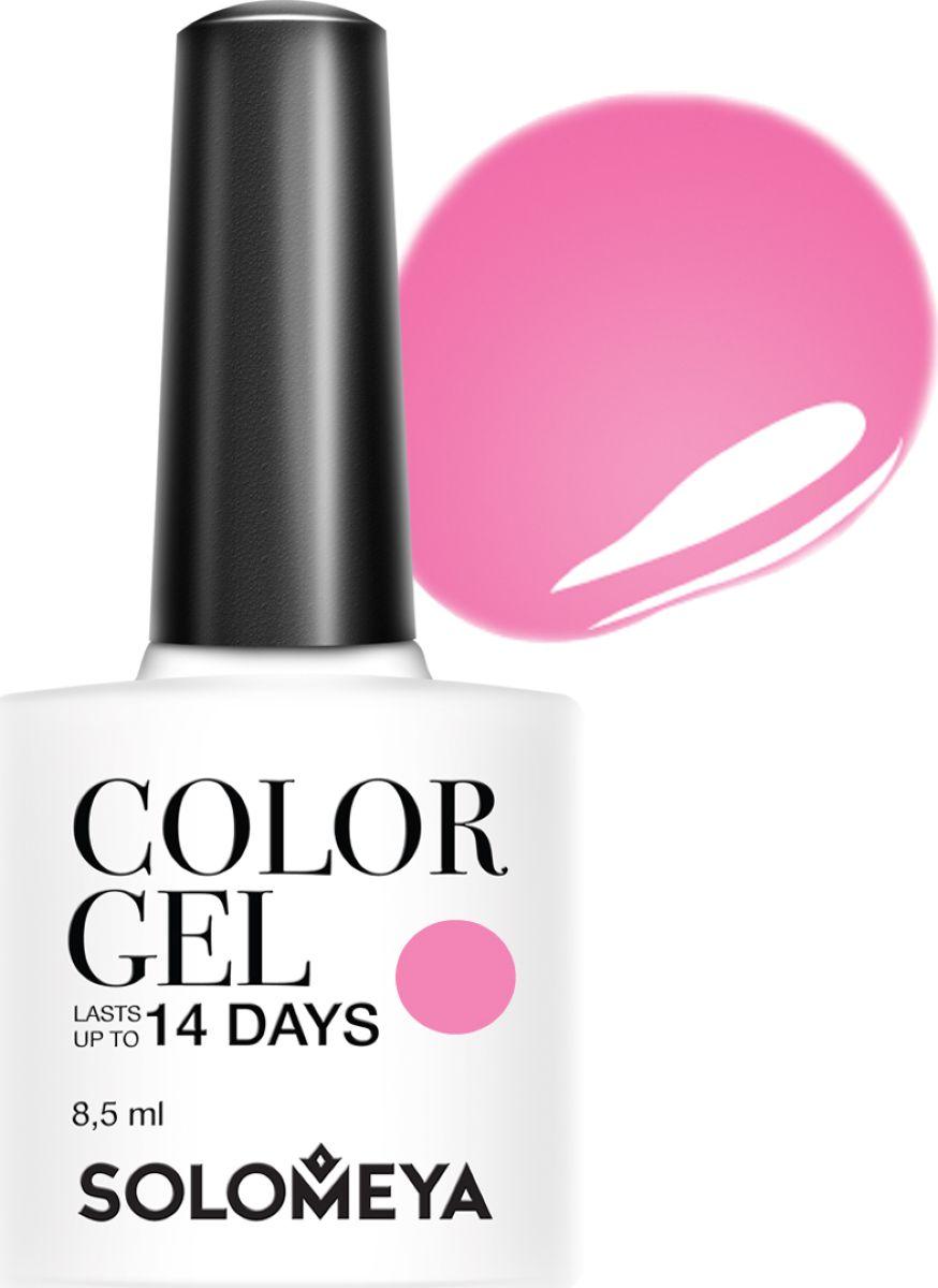 Solomeya Гель-лак Color Gel, тон Hot Pink SCGY013 (Жгучий розовый), 8,5 мл08-1583Гель-лак Color Gel Solomeya - это широкая и постоянно обновляющаяся палитра оттенков и сенсационная стойкость до 21 дня. Он легко и равномерно наносится, не оставляя разводов, полос, пузырьков и проплешин. Каждый оттенок отличает высокой пигментированностью и насыщенностью. Не содержит толуол, растворители и отвердители.Как ухаживать за ногтями: советы эксперта. Статья OZON Гид
