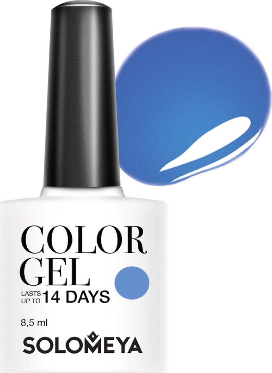 Solomeya Гель-лак Color Gel, тон Morpho SCGT025 (Морфо), 8,5 мл08-1584Гель-лак Color Gel Solomeya - это широкая и постоянно обновляющаяся палитра оттенков и сенсационная стойкость до 21 дня. Он легко и равномерно наносится, не оставляя разводов, полос, пузырьков и проплешин. Каждый оттенок отличает высокой пигментированностью и насыщенностью. Не содержит толуол, растворители и отвердители.Как ухаживать за ногтями: советы эксперта. Статья OZON Гид