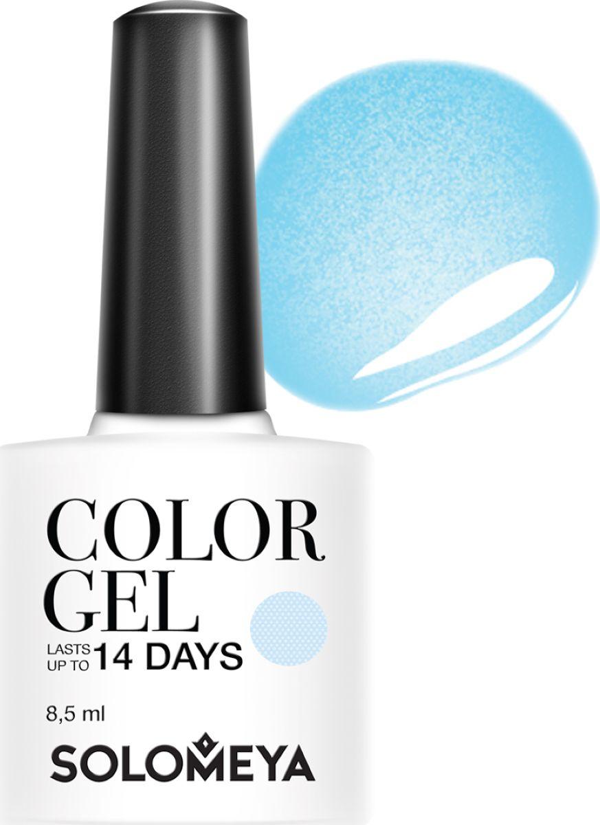 Solomeya Гель-лак Color Gel, тон Paradise bird SCGP001 (Райская птица), 8,5 мл08-1587Гель-лак Color Gel Solomeya - это широкая и постоянно обновляющаяся палитра оттенков и сенсационная стойкость до 21 дня. Он легко и равномерно наносится, не оставляя разводов, полос, пузырьков и проплешин. Каждый оттенок отличает высокой пигментированностью и насыщенностью. Не содержит толуол, растворители и отвердители.Как ухаживать за ногтями: советы эксперта. Статья OZON Гид