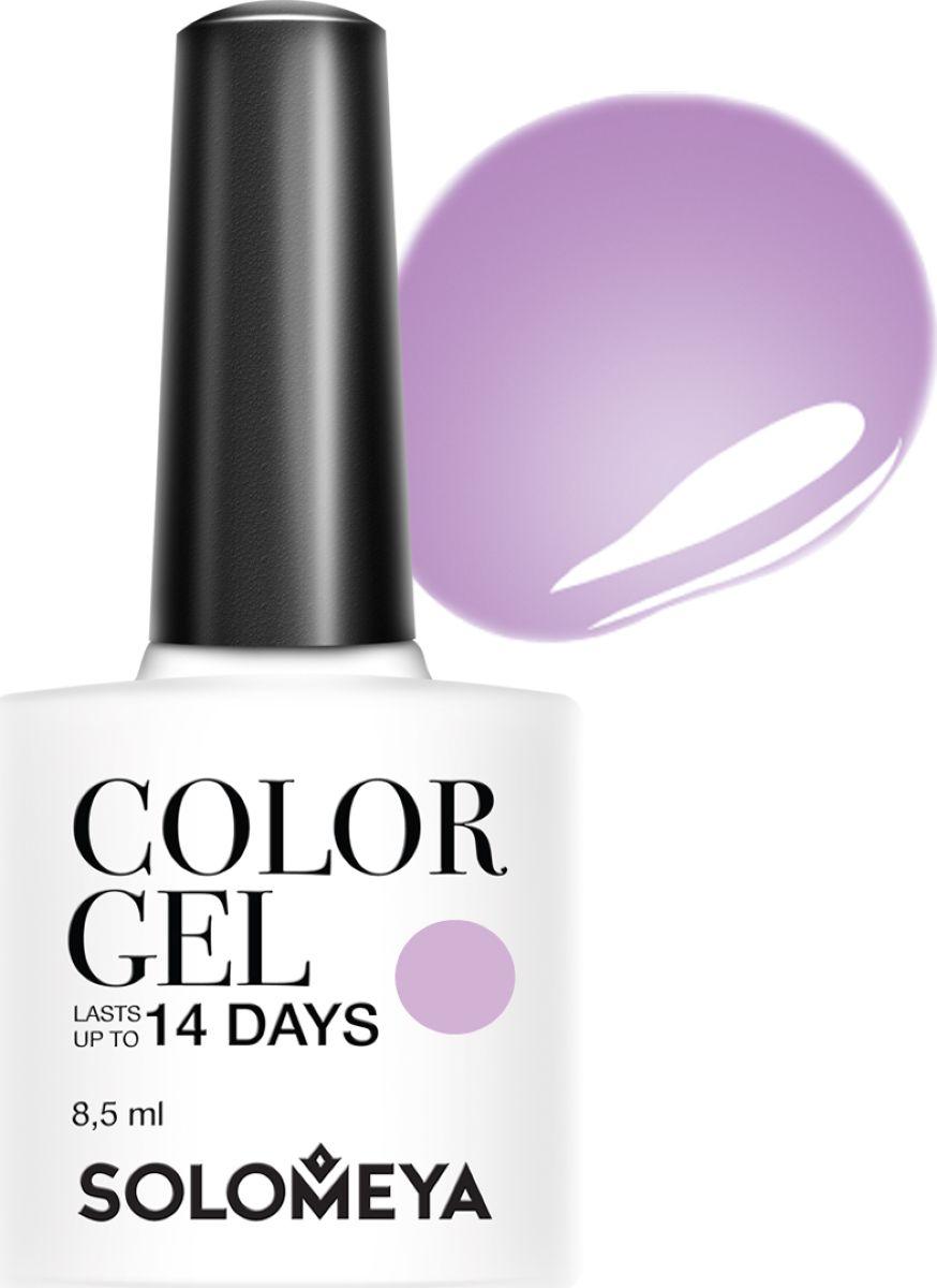 Solomeya Гель-лак Color Gel, тон Relax SCGT016 (Расслабься), 8,5 мл08-1588Гель-лак Color Gel Solomeya - это широкая и постоянно обновляющаяся палитра оттенков и сенсационная стойкость до 21 дня. Он легко и равномерно наносится, не оставляя разводов, полос, пузырьков и проплешин. Каждый оттенок отличает высокой пигментированностью и насыщенностью. Не содержит толуол, растворители и отвердители.Как ухаживать за ногтями: советы эксперта. Статья OZON Гид